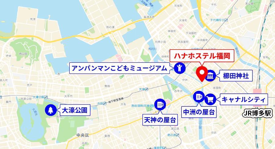 福岡でライブ観戦するならゲストハウス